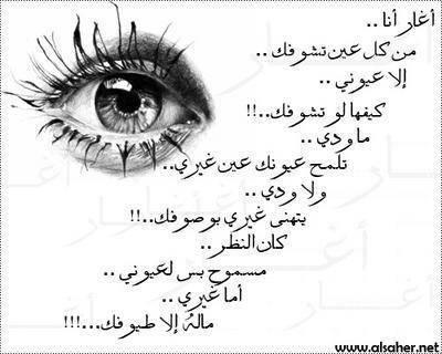 Chi3r Nizar 9Abani